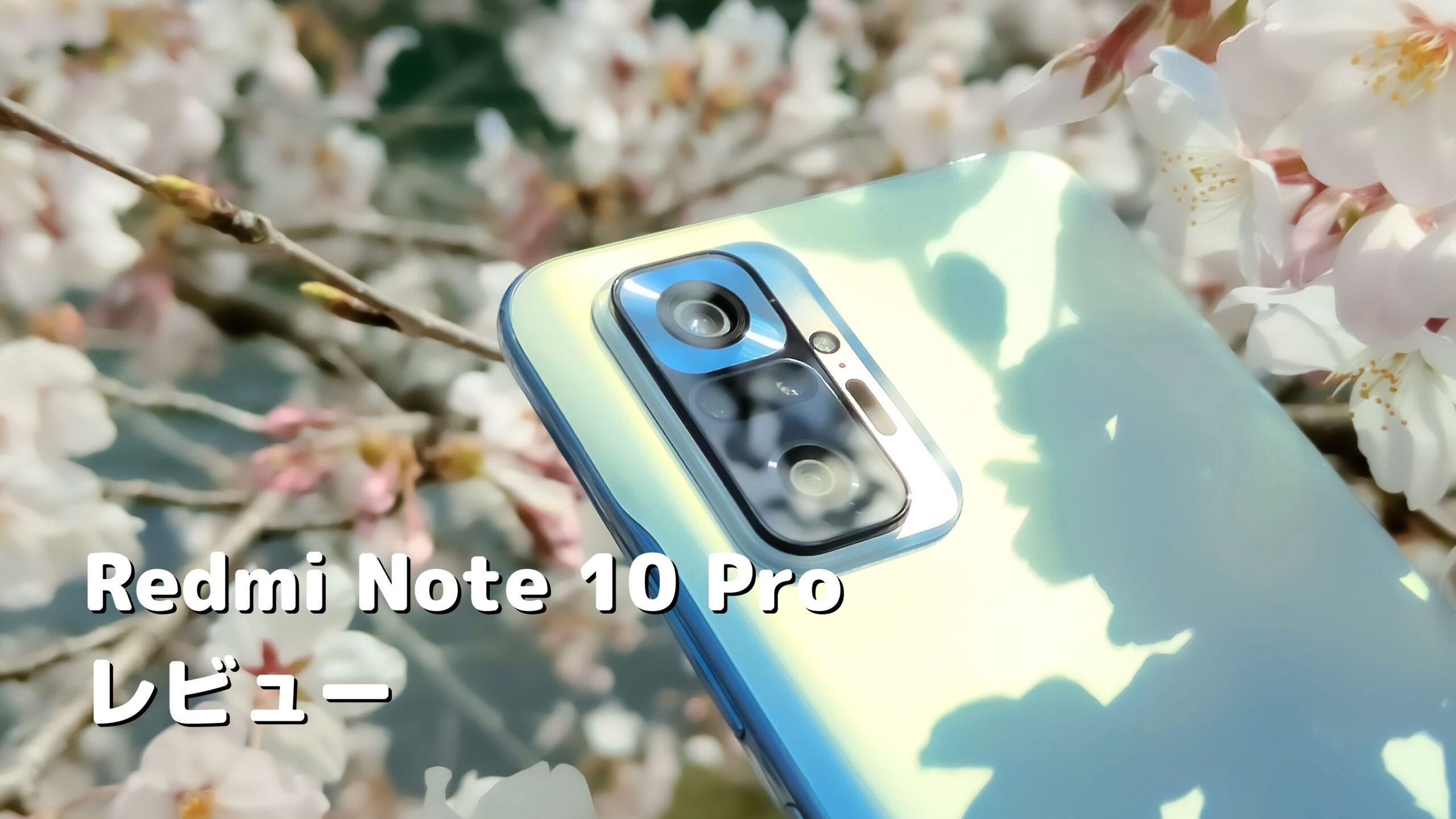 桜の花と青いスマートフォン